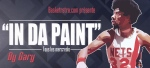 In Da Paint by Gary, Julius Erving ? Doctor. J