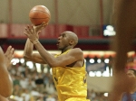 Les 36 points de Kobe Bryant en Summer League � 17 ans