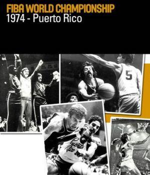 Fiba-World-Championship-1974-Puerto-Rico-History