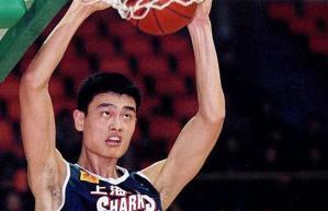 Yao Ming au Shanghai Sharks (c) basketballbuddha com