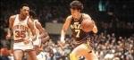 [Collector] Les 68 points de Pete � Pistol � Maravich contre New York en 1977