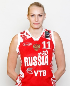 Maria Stepanova (c) Flickr