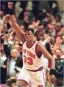 Patrick Ewing - New York Knicks