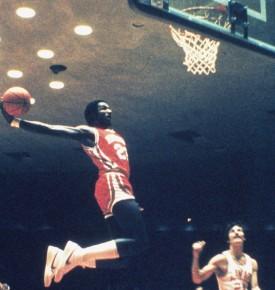 Clyde Drexler - Houston Cougars - Phi Slamma Jamma