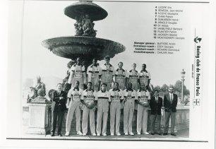 Le RCF en en 1986. (Crédit photo : Musée du Basket)