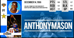 https://basketretro.com/2016/12/14/deces-anthony-mason-nous-a-quitte-a-lage-de-48-ans/
