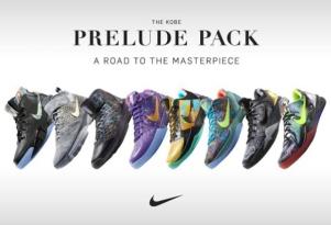 nike-kobe-prelude-pack-2