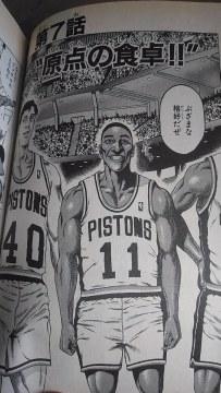 NBA Story Pistons