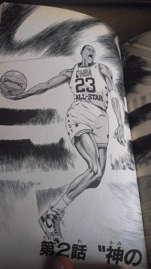 NBA Story Jordan ASG